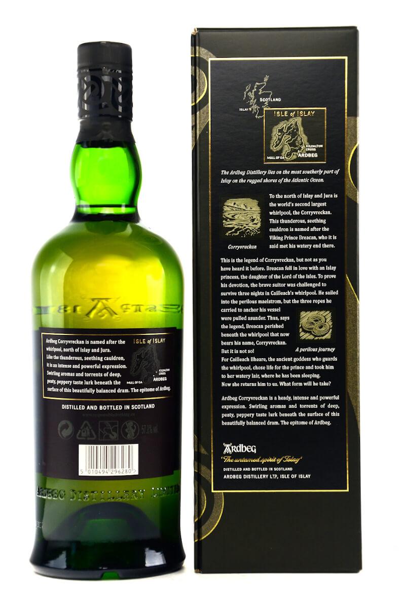 Ardbeg Corryvreckan Whisky von Islay