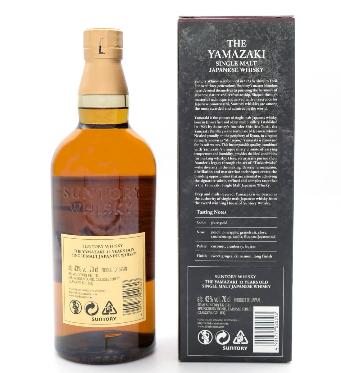 Yamazaki 12 Whisky Japan