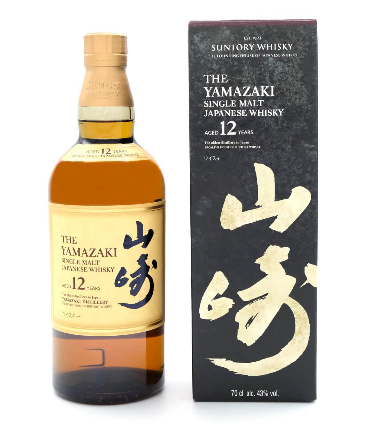Yamazaki 12 japanischer Whisky