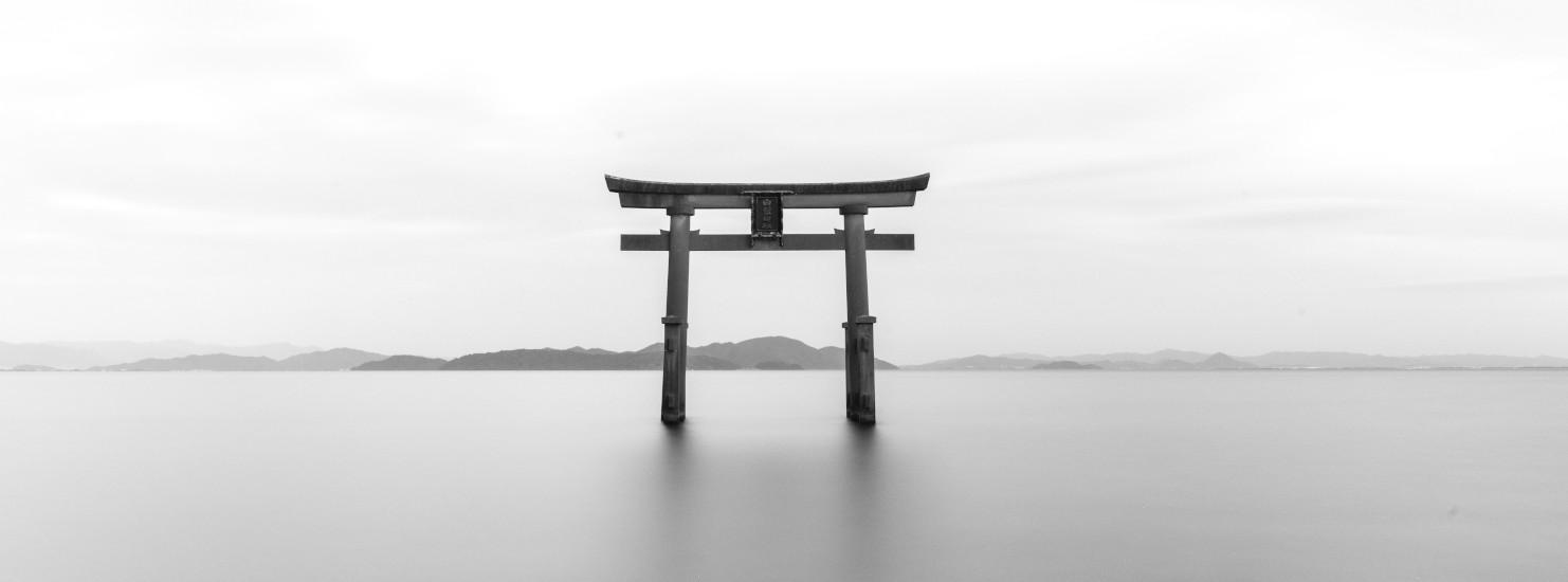 Japanisches Tor in einem See