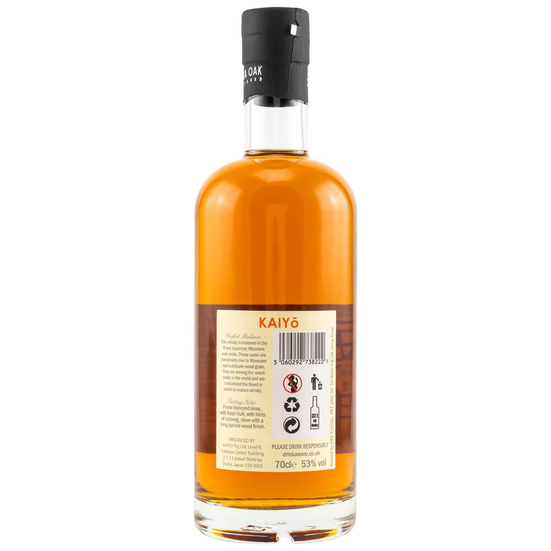 Kaiyo Mizunara japanischer Whisky